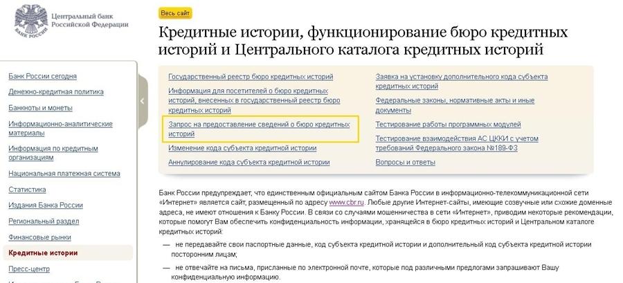 карта москвы с улицами и домами проложить маршрут пешком видео