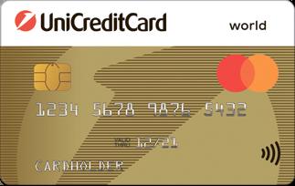 Кредитная карта 115 дней