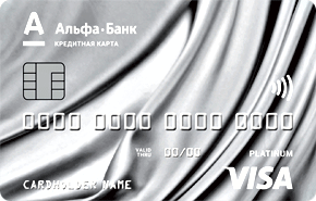 Заказать карту альфа банк челябинск