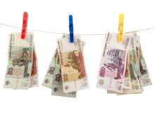 НРА подтвердило рейтинг кредитоспособности БИНБАНКа на уровне «AA», прогноз «стабильный»