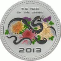 Реверс монеты «Змея с хризантемами»