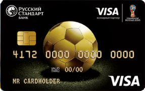 Кредитная карта Футбольная Карта Visa Русский Стандарт