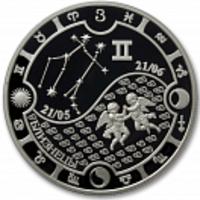 Реверс монеты «Близнецы-14»