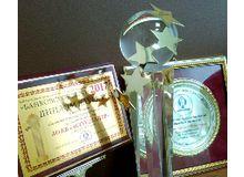 Банк «Ассоциация» и лично Председатель Правления М.В. Гапонов были отмечены наградами на ежегодной международной премии в области экономики и финансов.